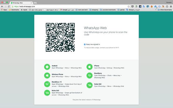 whatsapp web / webpage