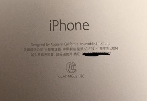 iPhone Copy-02