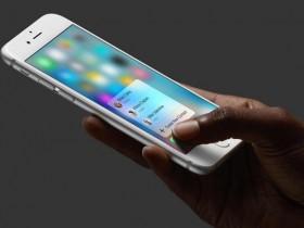 ما هى ميزة اللمس ثلاثي الأبعاد في الآي فون الجديد؟