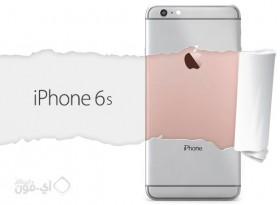 هل الآي فون 6s و 6s بلس ذو فائدة لي؟