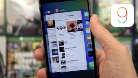 مزايا  iOS 9 المتاحة لكل جهاز أو منطقة