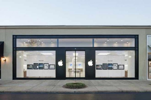 next generation apple retail store