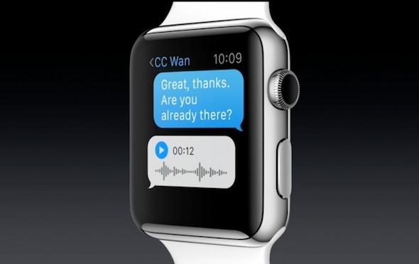 Send-a-text-message-via-dictation2