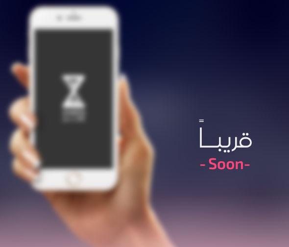 Zamen_Soon