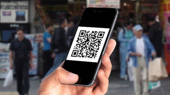 bb333f3e7 أفضل تطبيقات قراءة أكواد الباركود وQR - آي-فون إسلام