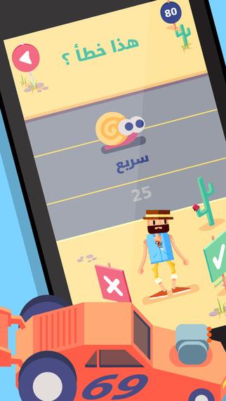 abo-el3ref