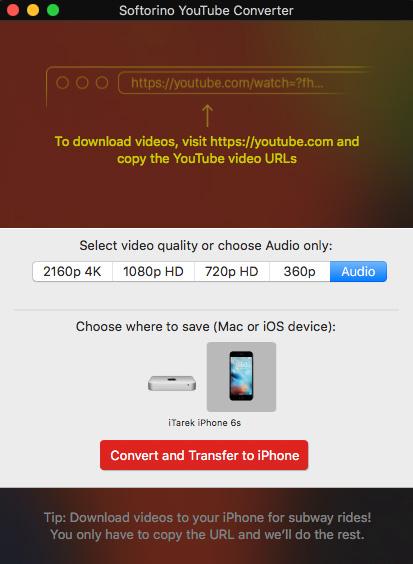 youtube-converter-1
