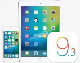 ما الجديد في iOS 9.3؟