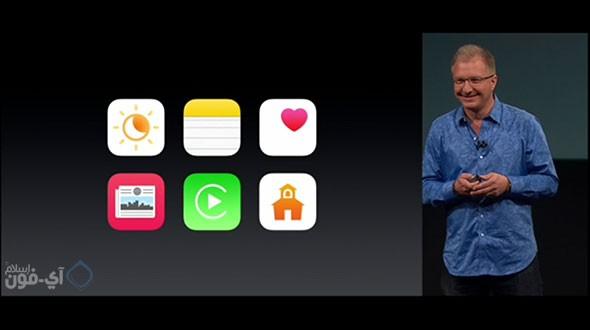 Event_M2016_iOS93_02