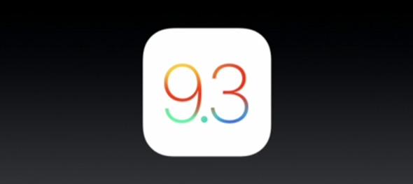 أبل تصدر التحديث iOS 9.3
