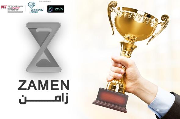 Zamen_MIT_Winner