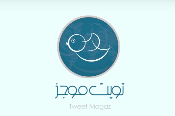 tweetmogaz