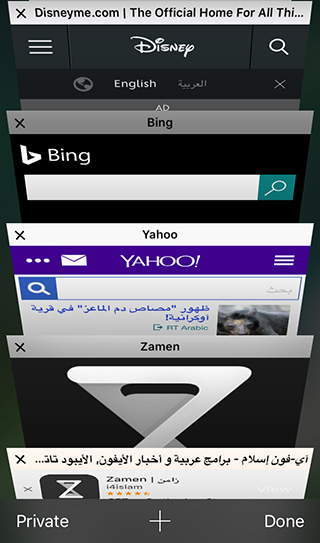 Safari_iOS10_1