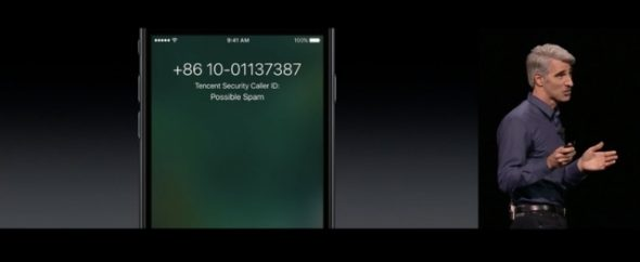 WWDC16_iOS-18
