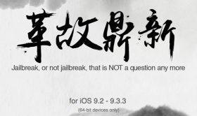 عاجل: فريق Pangu يصدر الجيلبريك لأجهزة 9.3.3 iOS