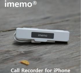 ملحق iMemo مسجل مكالمات بشكل مختلف