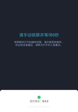JailBreak_AppStore2