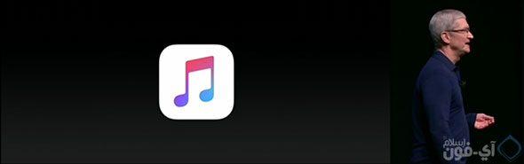 EventiPhone7_Intro01