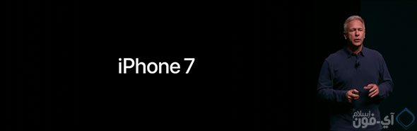EventiPhone7_iPhone06