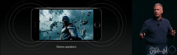 EventiPhone7_iPhone24