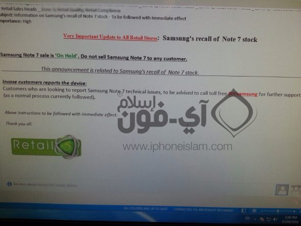 Samsung_Note_Recall