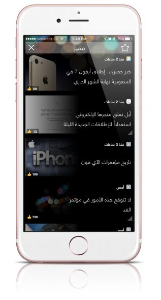 Zamen_iPhone7_3