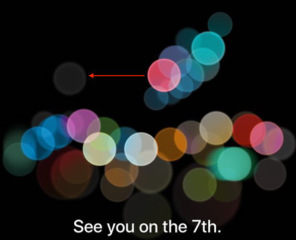 iphone-7-event-photo