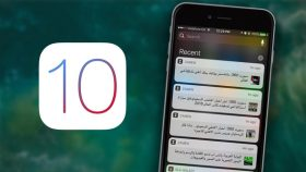 تحديث زامن ! ! ! ودعم كثير من مميزات iOS 10