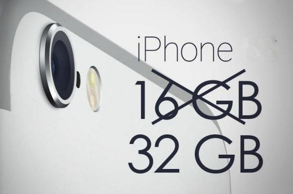 هل تخدعنا أبل بسعة 32 جيجا في الآي فون 7؟