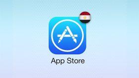 أبل تضيف مصر لشرائح أسعار متجر التطبيقات المميزة