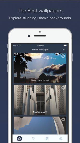 [325] اختيارات آي-فون إسلام لسبع تطبيقات مفيدة