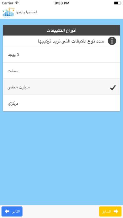 [331] اختيارات آي-فون إسلام لسبع تطبيقات مفيدة