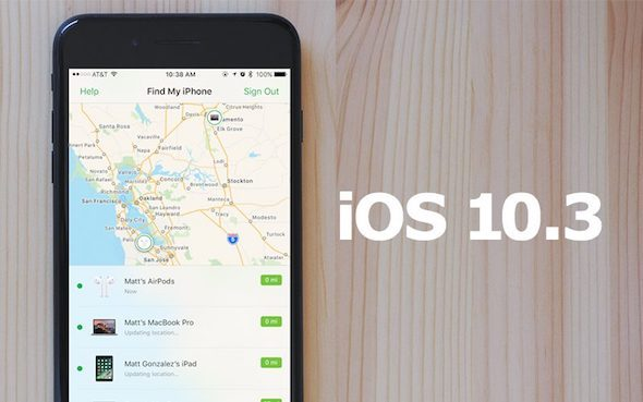 ما الجديد في iOS 10.3