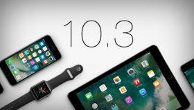 أبل تعلن عن إصدار iOS 10.3