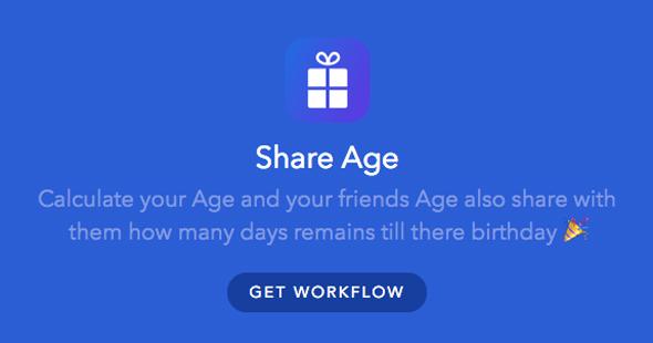 احسب وشارك عمرك