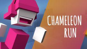 [9] تطبيق مجاني من متجر أبل – Chameleon Run