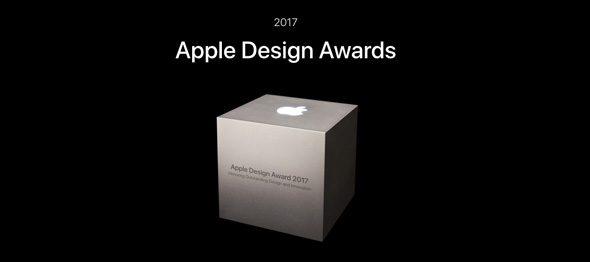 جائزة أبل للتصميم
