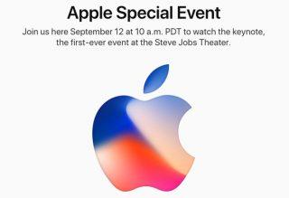 عاجل: رسمياً آبل تعلن عن مؤتمر الكشف عن الجيل الجديد من الآي-فون يوم 12 سبتمبر