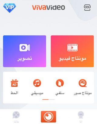 [354] اختيارات آي-فون إسلام لسبع تطبيقات مفيدة