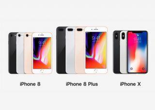 مقارنة عميقة بين آي فون 8 ، آي فون 8 بلس ، الآي فون X