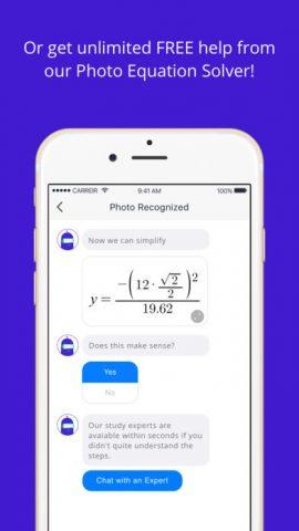 [358] اختيارات آي-فون إسلام لسبع تطبيقات مفيدة