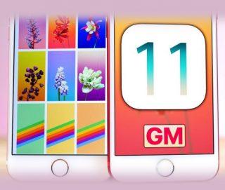 كيف تحدث من نسخة iOS 11 البيتا الى النسخة العامة