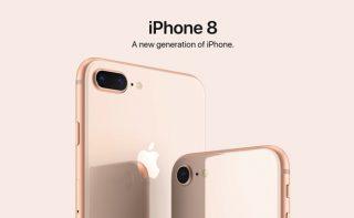 هل يستحق آي فون 8 أو 8 بلس الاقتناء ؟