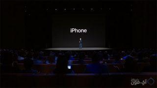 شاهد البث الحي لمؤتمر إطلاق الآي-فون 2019 الأن