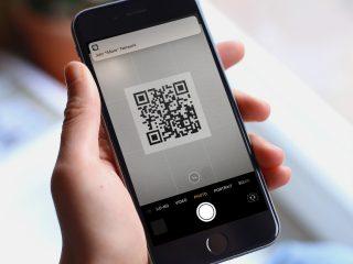 مميزات وخفايا iOS 11 – رمز الإستجابة السريع QR Code