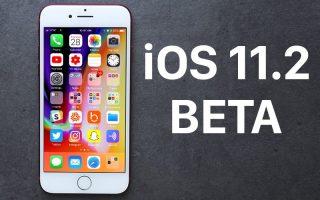 آبل تطلق تحديث البيتا الخامس لنظام iOS 11.2
