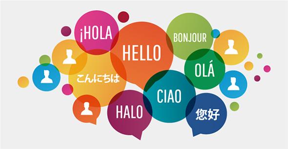 تطبيقات لمحبي تعلم اللغات