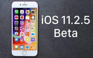 لماذا قد يكون التحديث  iOS 11.2.5 مهماً