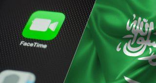 تابع مميزات iOS 11.3 الجديدة: الجزء الثالث، فيس تايم السعودية