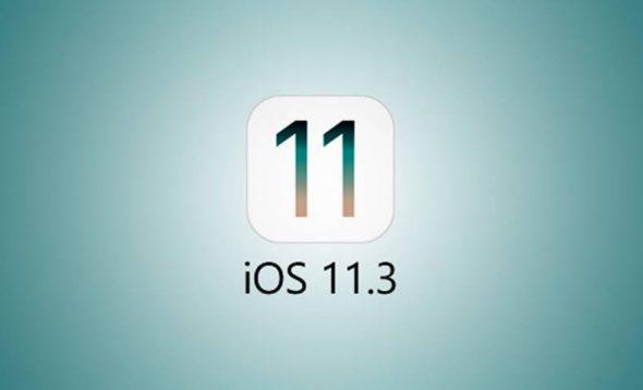 14b79f4b6 وأورد بعض متابعينا الأحباب بعض الأسئلة سنجيب عنها بإذن الله في نهاية  السلسلة. وقبل ذلك دعونا نكمل أهم ما جاء في تحديث iOS الأخير.